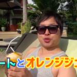 吉高誠也「メルハピ」youtube広告の再生回数が30万越えだけど本当に稼げるの!?